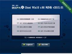 深度技术 Ghost Win10 32位 纯净