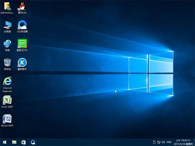 电脑公司 Ghost Win10 32位 装机版 v2017.06