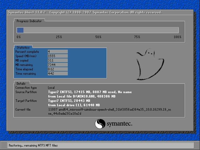 深度技术 Ghost Win10 64位 装机版 v2018.01