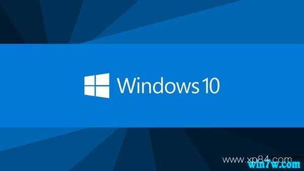 Win10纯净版 64位(18363)win10系统下载