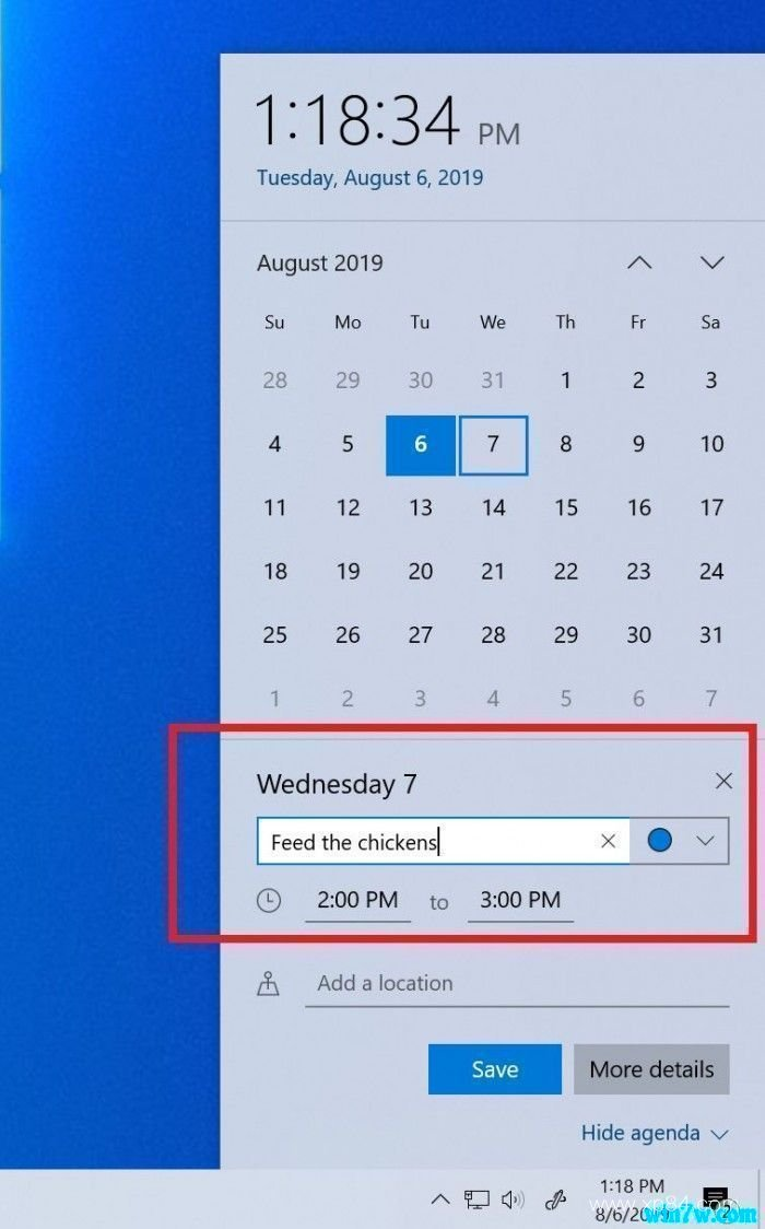 win10 1909更新了哪些新功能 windows10 19H2更新内容阐述