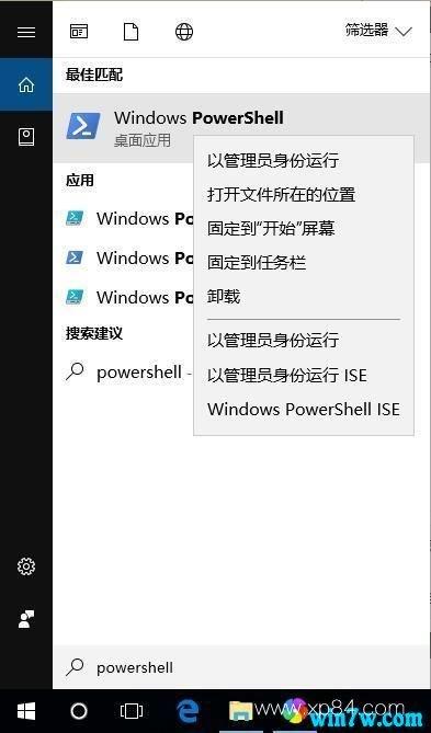 win10专业版_win10官方版64位(2004) win10专业版下载