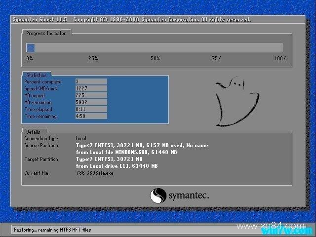 Win10纯净版 64位(18362)win10系统下载