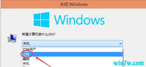 MSDN 原版win10下载  win10专业版1909 ISO镜像64位下载