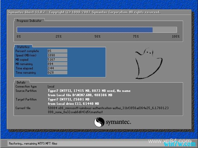 Win10 1903原版系统下载,win10专业版64位iso镜像