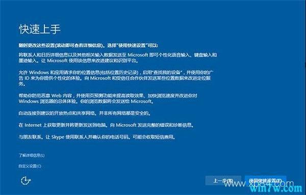 原版win10镜像下载 msdn原版Win10专业版64位ISO镜像下载