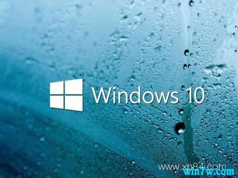 win10专业版64位下载 win10系统 win10下载官网