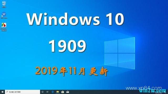 微软MSDN原版Win10 1909正式版 64位百度网盘下载 (免激活)