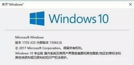 Win10 1703 ISO 64位镜像下载_win10官网原版