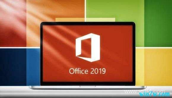 最新版office2019激活教程及激活工具(激活码)
