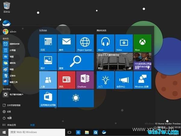 微软原版win10正版1909镜像下载 win10 1909专业版 gho镜像