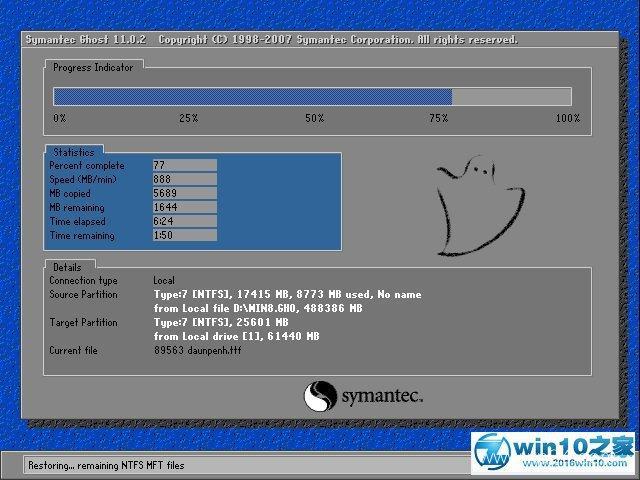 雨林木风 Ghost Win10 64位 旗舰版 v2020.02