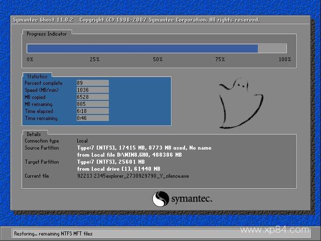 电脑公司 Ghost Win10 32位 旗舰版 v2020.02