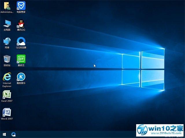 电脑公司 Ghost Win10 64位 装机版 v2019.09