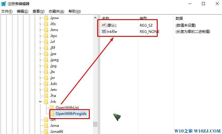 Win10电脑快捷方式图标全变成pdf图标该怎么办还原?