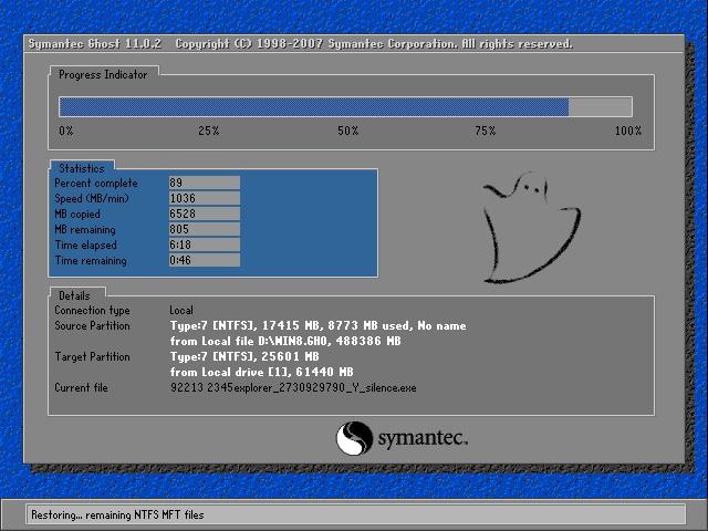 电脑公司 Ghost Win10 32位 装机版 v2019.09